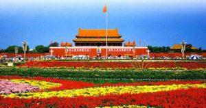 10 интересных фактов о Китае