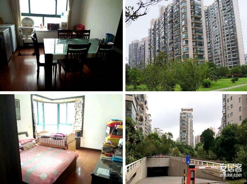купить квартиру в китае 2017