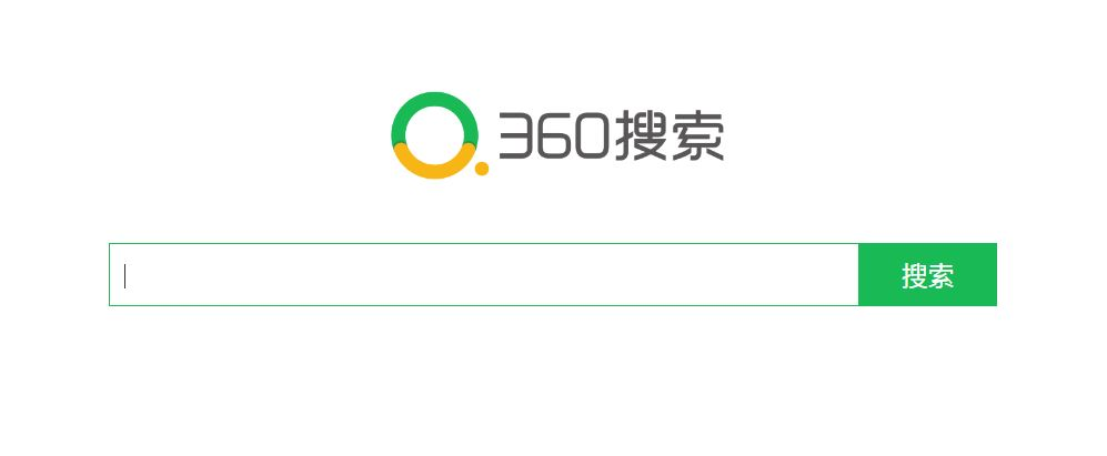 奇虎360搜索